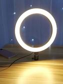 補光燈直播補光燈美顏嫩膚瘦臉手機電腦通用高清網紅自拍快手視頻主播專用燈光 迷你屋
