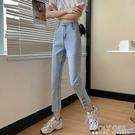 設計感褲子秋季2021新款直筒高腰牛仔褲女春秋顯瘦顯高九分小腳褲 夏季狂歡