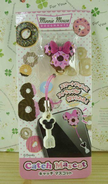 【震撼精品百貨】Micky Mouse 米奇/米妮 ~吊飾-米妮甜甜圈