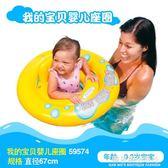 兒童游泳圈1歲3寶寶遮陽坐圈6座圈嬰幼兒加厚浮圈小孩腋下圈