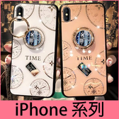【萌萌噠】iPhone11 Pro XR Xs Max 6s 7 8 新款時光水鑽殼 創意錶盤支架 全包軟邊 鋼化玻璃背板 手機殼