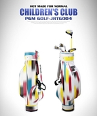 高爾夫 3-12歲!PGM 兒童高爾夫球桿 全套4支 男女童初學套桿 練習培訓 草莓妞妞