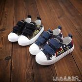 兒童休閒鞋 迷彩童鞋男童板鞋兒童帆布鞋低幫女童卡通單鞋秋 『CR水晶鞋坊』