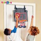 玩具反斗城 STATS 拳擊籃球二合一(含籃球和打氣筒)