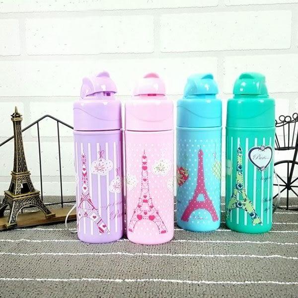 水杯   巴黎鐵塔吸管便攜玻璃杯250ml 水瓶 瓶子 咖啡杯 隨行杯 水壺 【KCG097】-收納女王
