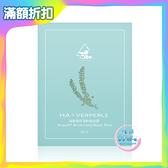 HDK 海葡萄 保濕修復面膜 5片/盒 面膜 精華 東藻生技原料技術授權【生活ODOKE】