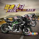 美馳圖1:18川崎杜卡迪街車跑車摩托車模型合金擺件金屬禮物男生