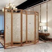 屏風隔斷客廳玄關臥室簡約現代行動酒店布藝雙面實木中式摺疊折屏