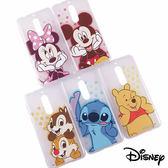 Disney迪士尼Nokia 3/5/6 可愛經典透明保護軟套