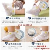 【買一送一】兒童襪薄款純棉網眼寶寶襪子男童女童【時尚好家風】