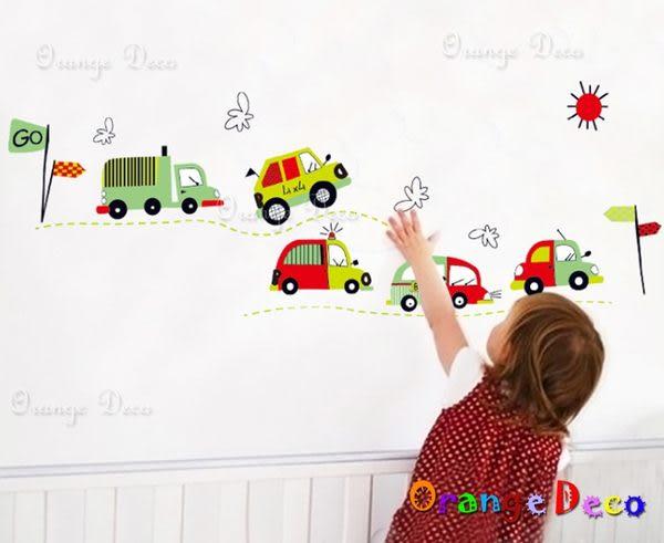 壁貼【橘果設計】交通車 DIY組合壁貼/牆貼/壁紙/客廳臥室浴室幼稚園室內設計裝潢
