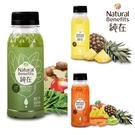 純在.冷壓鮮榨蔬果汁4瓶(235ml/瓶...