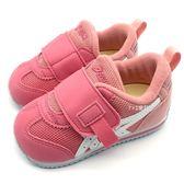 《7+1童鞋》小童 IDAHO  BABY KT-ES    亞瑟士  運動鞋  慢跑童鞋  5182  粉色