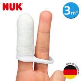 德國NUK-紗布指套牙刷