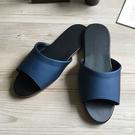 台灣製造-簡約系列-純色皮質室內拖鞋 - 細紋藍