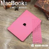 Mac蘋果筆記本air13.3寸電腦pro13保護殼