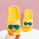 女童涼拖 兒童拖鞋夏季卡通可愛男女童軟底防滑室內家居洗澡涼拖鞋潮鞋【快速出貨】