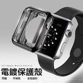 智慧錶框 Apple Watch 1 series 3 2 手錶邊框 圓孔 電鍍殼 TPU軟殼 38MM 42MM 外殼 全包 保護殼