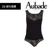 Aubade-縷空蕾絲連身BODY