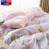 純棉被套單件1.5m1.8m米兒童學生150x200x230單雙人床全棉被罩 道禾生活館