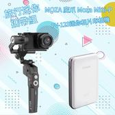 (旅行攜帶組)3C LiFe MOZA 魔爪 Moza Mini-P 手機穩定器 +(canonPV-123 迷你相片印表機 -灰) 公司貨