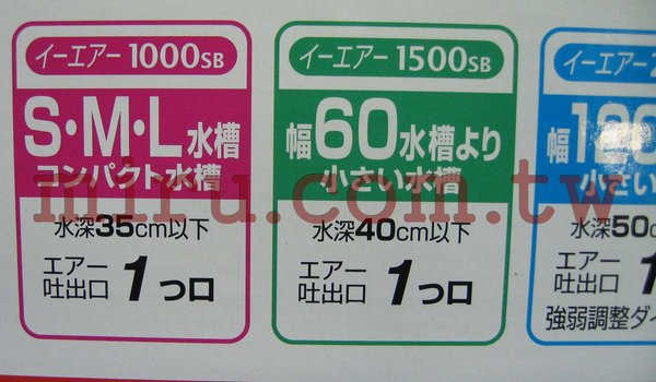 【西高地水族坊】日本五味 GEX 新型打氣 空氣幫浦 (空氣馬達) 1500S 新款式