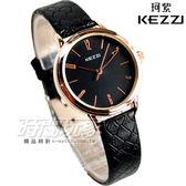 KEZZI珂紫 簡約經典腕錶 皮帶女錶 玫瑰金x黑色 KE1035玫黑小