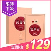 仁和堂 宮康寶蒸氣暖宮貼(3貼/盒)【小三美日】 暖暖包 原價$159