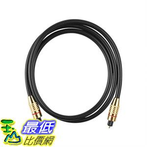 [106美國直購] 音源線 4段式3.5mm 公對公L=1M uxcell Premium Gold Plated Digital Optical Audio Cable Cord