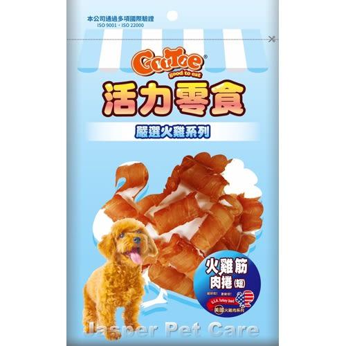 【寵物王國】活力零食-KR24火雞筋肉捲(粗)13入