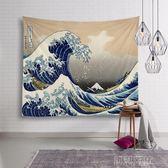掛畫 日式浮世繪海浪掛布墻面背景裝飾畫布掛毯沙灘巾桌布 創想數位