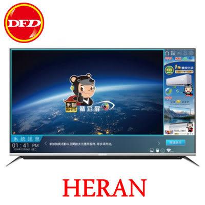 HERAN 禾聯 HD-43UDF68 液晶電視 4K SMART Enjoy智慧連網系統 內建WIFI 公司貨