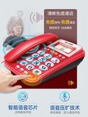 大按鍵電話機酒店座機 辦公家用固定電話來電顯示 【快速出貨】