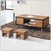 【水晶晶家具/傢俱首選】HT1679-3 多比伊4呎柚木色低甲醇防蛀木心板大茶几~~附椅×2