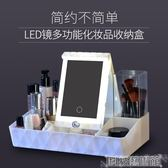 化妝鏡 鏡子化妝鏡帶燈折疊便捷隨身LED化妝鏡宿舍桌面台式 科技藝術館