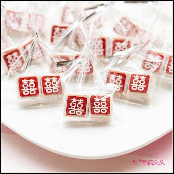 雙囍囍字牛奶糖2顆入喜糖包 二次進場 婚禮小物 森永 牛奶糖 懷舊零食 喜糖 迎賓送客