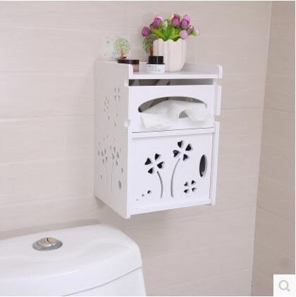 衛生紙架 - 衛生間紙巾盒免打孔捲紙抽紙筒 衛生紙防水置物架 【限時折扣好康八折】