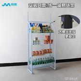 零食貨架展示架食品飲料面包架便利店藥店貨架促銷置物架超市貨架 igo探索先鋒