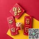 冰箱貼中國風平安喜樂創意裝飾品強力吸鐵石磁鐵磁貼【探索者】
