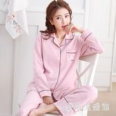 中大尺碼睡衣 春秋季少女棉質套裝薄款韓版可外穿甜美可愛家居服 AW5706『愛尚生活館』
