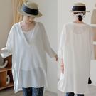 細支砂洗褶皺長絨棉防曬罩衫中長版V領T恤/設計家 Q20590