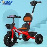 兒童三輪車 永久兒童三輪車腳踏車1-3-6歲嬰兒手推車小孩玩具童車自行車【快速出貨八折搶購】