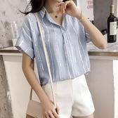 【GZ23】中大尺碼襯衫韓版寬鬆百搭條紋上衣短袖襯衫 M~4XL