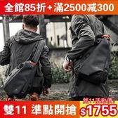 雙11搶購 單肩包男大容量斜挎包韓版學生胸包男士包包休閒運動包潮牌小背包