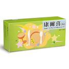 葡眾 新康爾喜乳酸菌顆粒(N) 1.5gx90條/盒(綠盒)