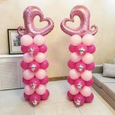 氣球立柱路引開業迎賓生日派對裝飾佈置立柱套餐 玩趣3C