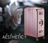 免運  超輕 20吋拉絲質感鋁框行李箱 登機箱 避震輪  旅行箱 鋁防撞護角 TSA海關鎖 拉桿箱 桔子小妹