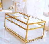 歐式北歐創意玻璃紙巾盒ins風黃銅鏡面防水抽紙盒高檔裝飾簡約 LN24【大尺碼女王】