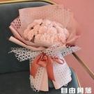 教師節送老師的花束康乃馨仿真肥皂花送媽媽生日禮物鮮花香皂花 自由角落