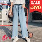 【brs】 寬褲 單寧 抽繩 褲腳 刷毛...